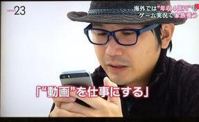 ガッチマン テレビ