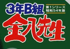 田原俊彦 経歴