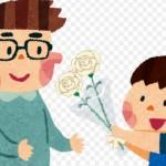 父の日(2016)のプレゼントランキング!手作りもアリ!?